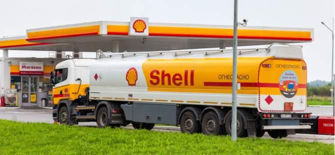 پلتفرم اینترنت اشیا در نفت و گاز شل رویال هلند